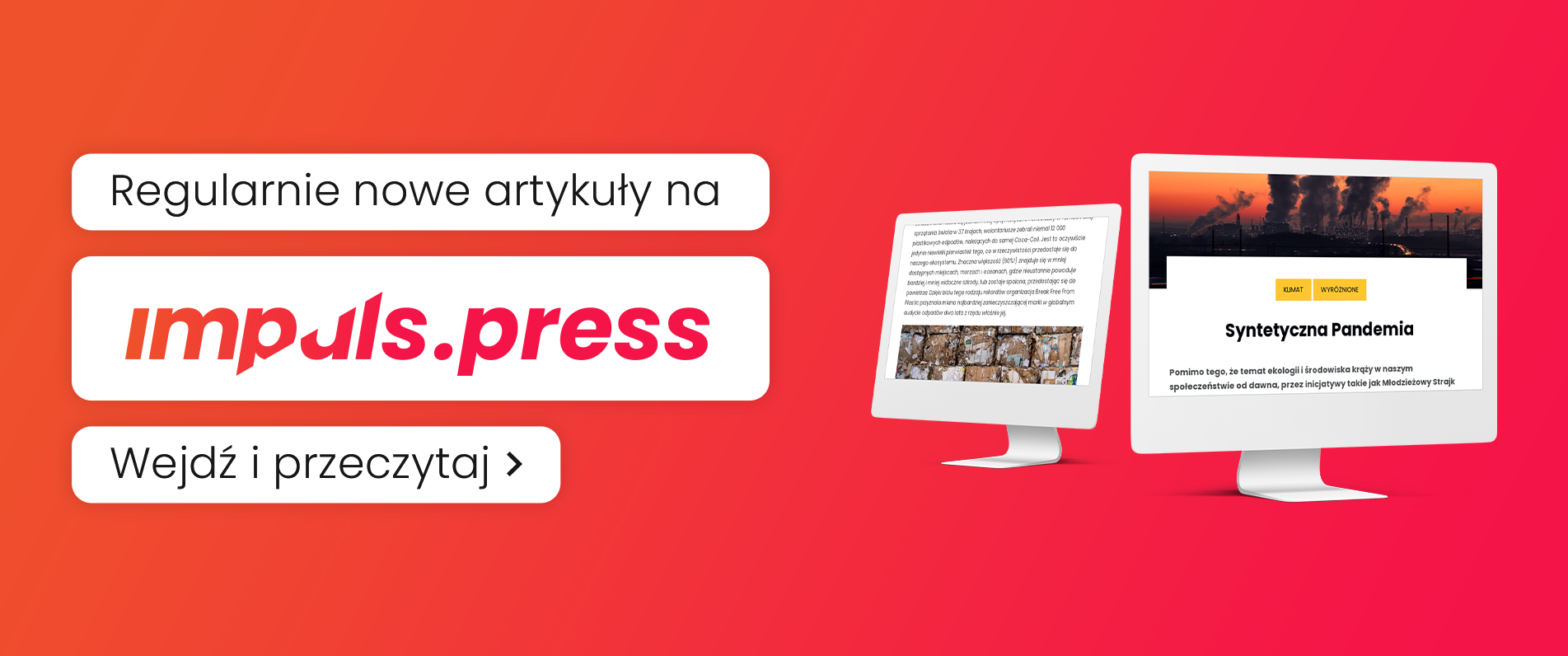 impuls press